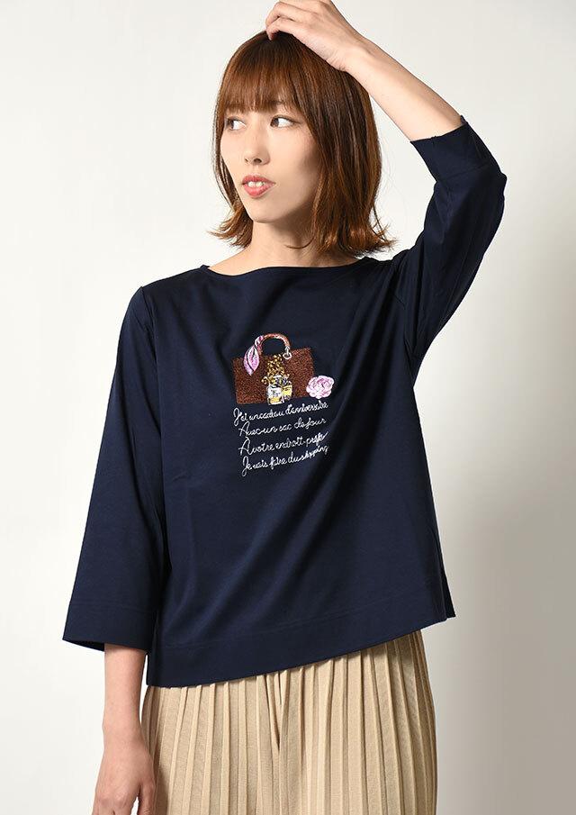 ◆フロント刺繍ロングTシャツ【HA117039M】【61】