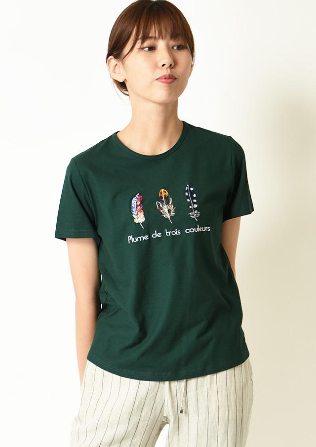 ◇◆強撚天竺フロント刺繍Tシャツ【HC-6738】【61】