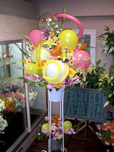 バルーンスタンド2段 ピンク [BAS-15000-1]