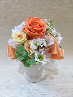 プリザーブドフラワー バラ オレンジ [P-4000-2]