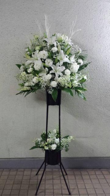 スタンド花 2段 ホワイト [S-15000-7]