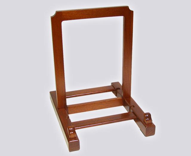 木製高級額立