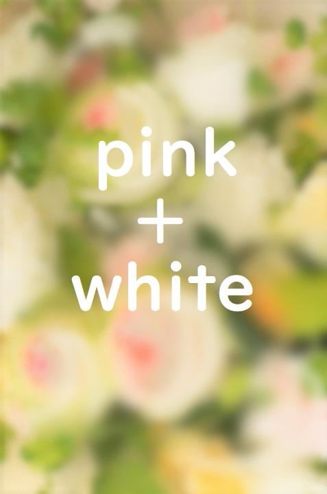 ピンクとホワイト5000