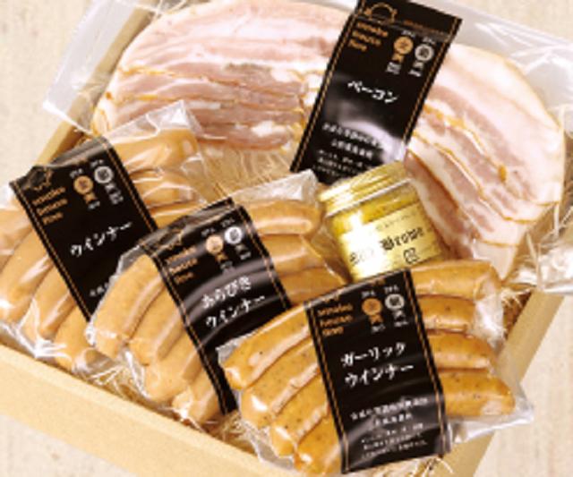 【波奈のギフト・送料無料】スモークハウスファイン 金賞味わいセット