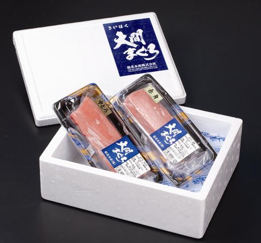 【青森県大間産】冷凍本マグロ2点セット