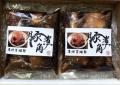 【波奈のギフト・送料無料】豚角煮セット