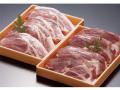 【波奈のギフト・送料無料】厚切りステーキセット