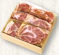 【波奈のギフト・送料無料】スモークハウスファイン 肩ロース3種の味付けセット