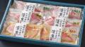 【波奈のギフト・送料無料】金目鯛漬魚詰合せ