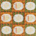 【波奈のギフト・送料無料】果樹園のジュレ9個セット