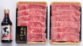 【波奈のお歳暮・送料無料】鹿児島県産黒毛和牛すき焼きセット