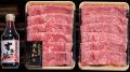 【波奈のギフト・送料無料】鹿児島県産黒毛和牛すき焼きセット