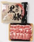 【波奈のお中元・送料無料】鹿児島県産黒豚 焼肉用