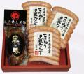 【波奈のギフト・送料無料】鹿児島県産黒豚 焼豚とウインナー詰合せ