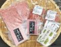 【波奈のギフト・送料無料】三浦三崎のまぐろ三昧セット