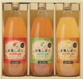 【波奈のお歳暮・送料無料】おいしさまるごと完熟しぼりりんごジュース