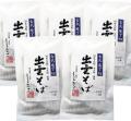 【波奈のギフト・送料無料】古式包丁切り出雲生そば10食セット