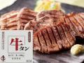 【波奈のお歳暮・送料無料】陣中 牛タン熟成丸ごと一本 塩麹熟成300g