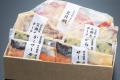 【波奈のお中元・送料無料】波奈謹製 西京漬詰合せ