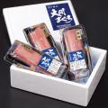 【青森県大間産】冷凍本マグロ3点セット