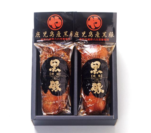 【波奈のギフト・送料無料】鹿児島県産黒豚 焼豚