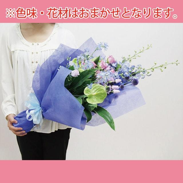 お急ぎ用花束8000円