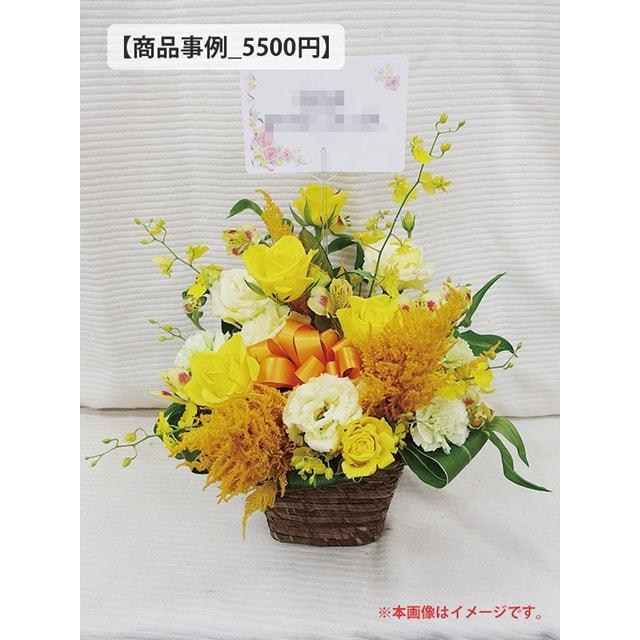アレンジ事例5000円クラス