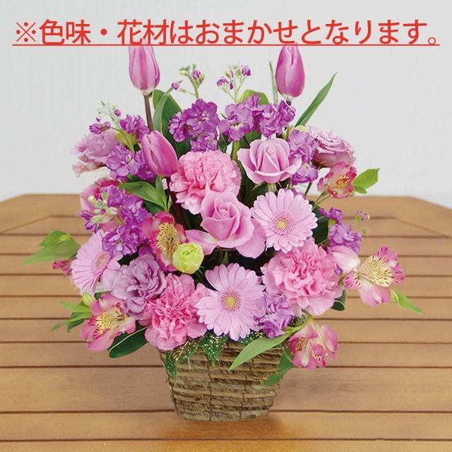 お急ぎ用アレンジ5000円