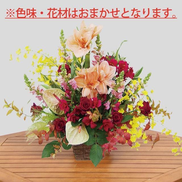 お急ぎ用アレンジ10000円
