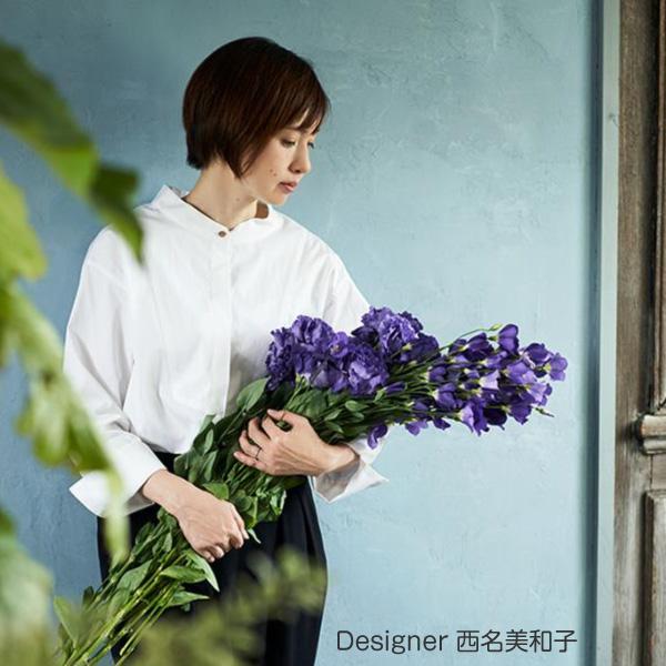 Designer西名美和子