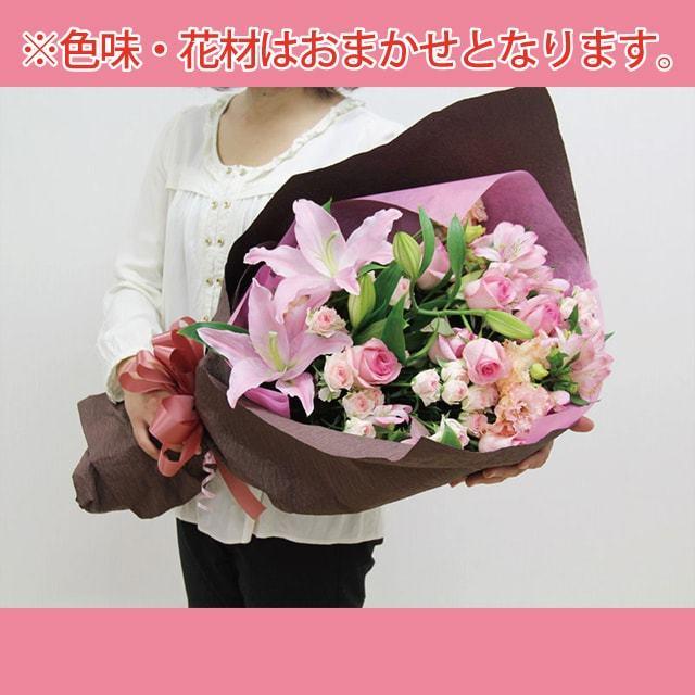 お急ぎ用花束10000円