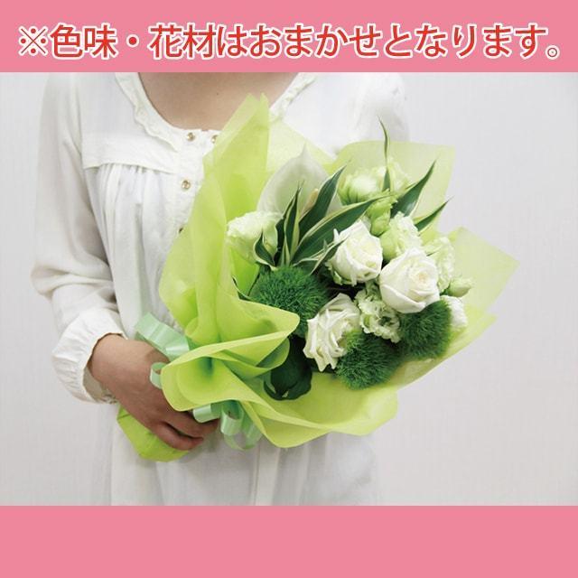 お急ぎ用花束3000円