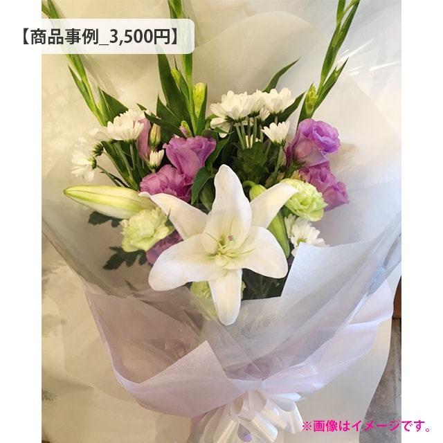 お悔やみ花束事例3000円クラス