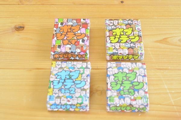 【メール便可】 カードゲーム・10歳~  TUKAPON ボブジテン
