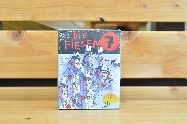 【メール便可】 カードゲーム・8歳~ ドライ・ハーゼン社 (DREI HASEN IN DER ABENDSONNE) 7人のマフィア