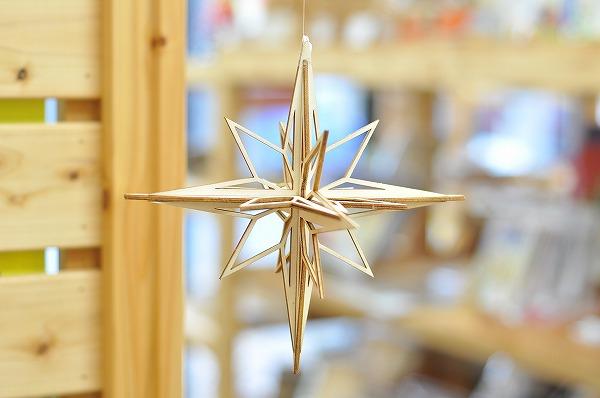 【15周年クリスマスセールで15%引き】 クリスマスインテリア ヴァルトファブリック社(Waldfabrik) 3Dモビール星