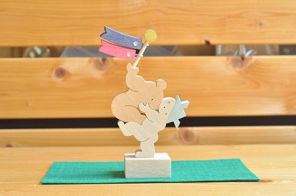 五月人形 遊プラン・小黒三郎 坊やとクマと鯉のぼり