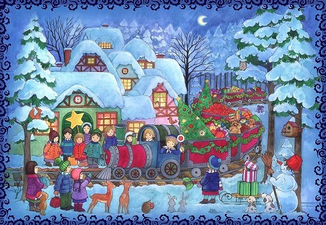 アドベントカレンダー・ギフト列車