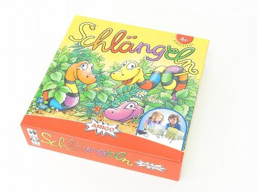 ボードゲーム・4,5歳~ アミーゴ社(AMIGO) くねくね進め