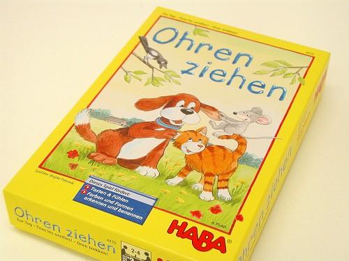 ゲーム・3歳~ ハバ社(HABA) ゲーム・誰の耳?