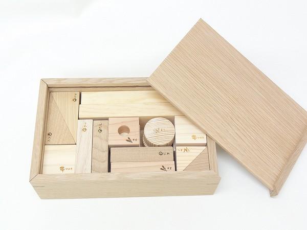 積み木 ひろしまつみき(木箱入り)