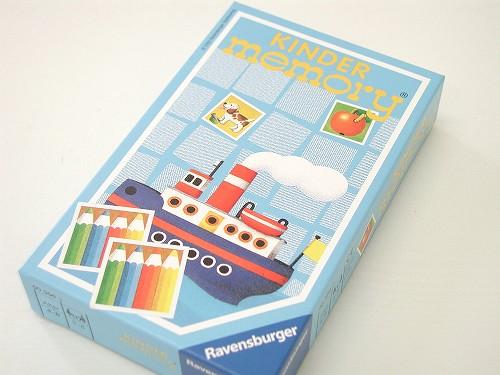 カードゲーム・4,5歳~ ラベンスバーガー社 キンダーメモリー