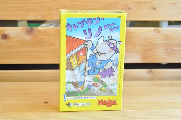 ゲーム・5歳~ ハバ社(HABA) キャプテン・リノ