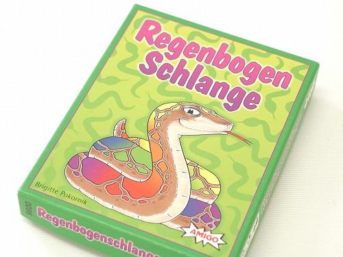 カードゲーム・3歳? アミーゴ(AMIGO) 虹色のへび