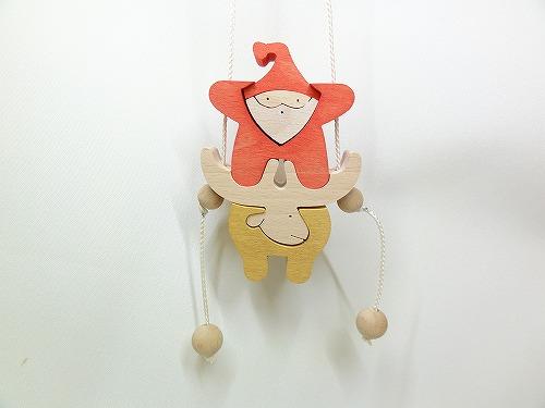 小黒三郎昇り人形