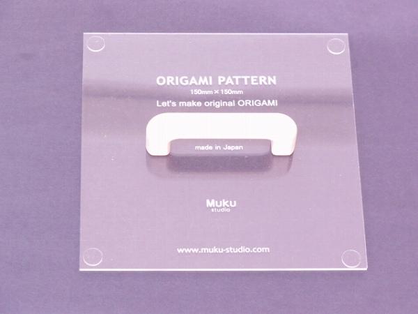 折り紙パターン