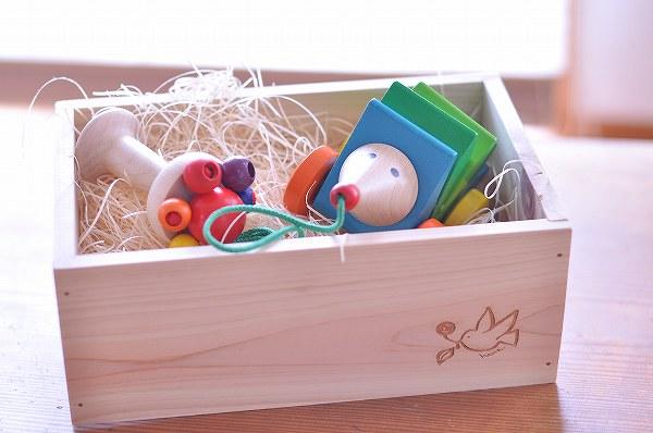 ★★ 出産祝いセット ★★ セレクタ社(Selecta)ギフトセット