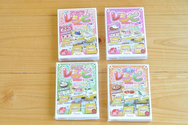 【メール便可】 カードゲーム・4歳~ レシピ
