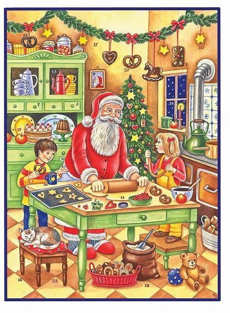 アドベントカレンダー・サンタのキッチン