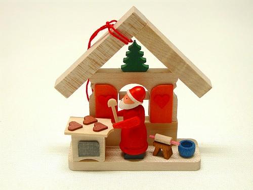 クリスマスオーナメント グラウプナー社(Graupner) オーナメント サンタの家・キッチン